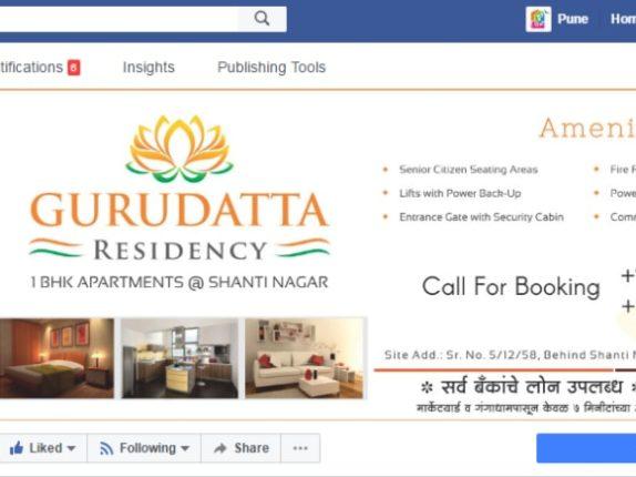 gurudatta_residency